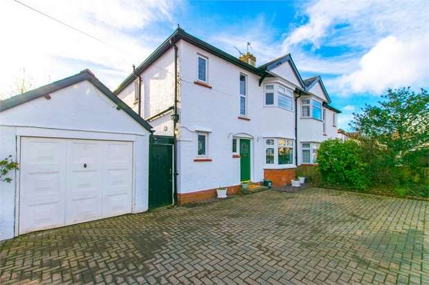 3 Bedrooms Semi Detached House for sale in Coleridge Avenue, Penarth, South Glamorgan