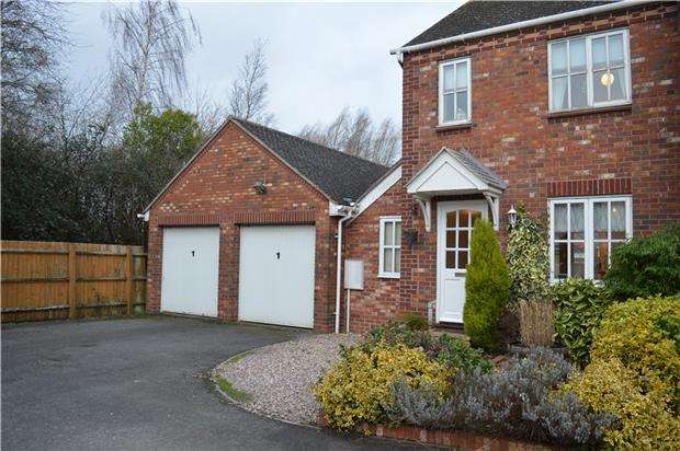 2 Bedrooms Semi Detached House for sale in Graylag Crescent, Walton Cardiff, TEWKESBURY, Gloucestershire, GL20 7RR
