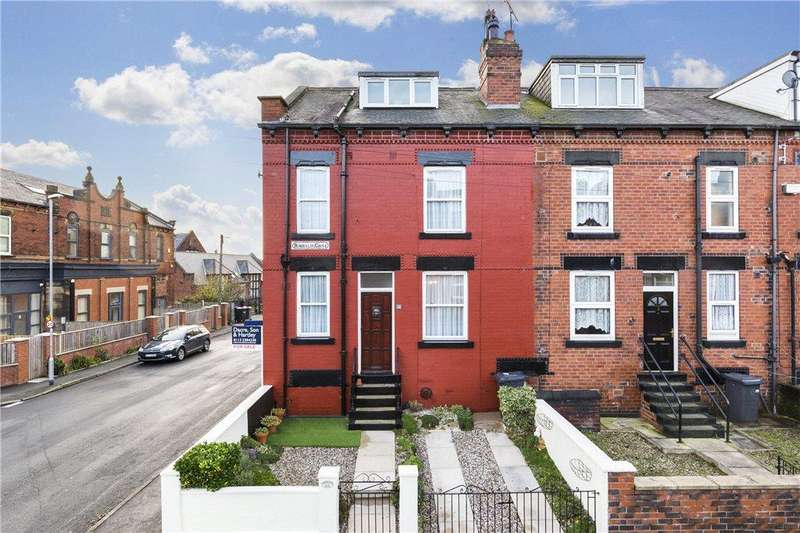 2 Bedrooms End Of Terrace House for sale in Rombalds Grove, Armley, Leeds