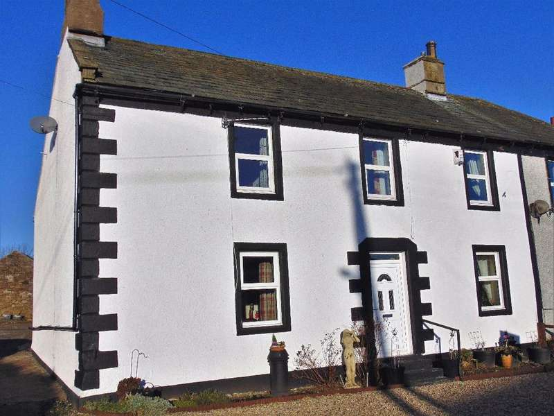 4 Bedrooms Farm House Character Property for sale in Parkview Farm, Bothel, Wigton, Cumbria, CA7 2HZ