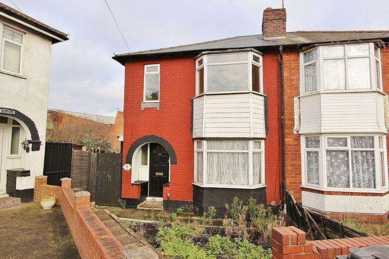 3 Bedrooms Semi Detached House for sale in Atlas Grove, West Bromwich