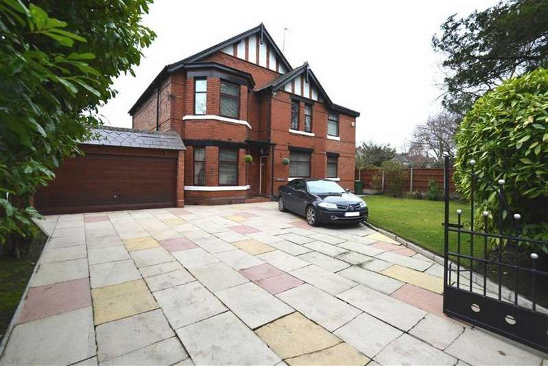 6 Bedrooms Detached House for sale in Crofts Bank Road, URMSTON, Manchester
