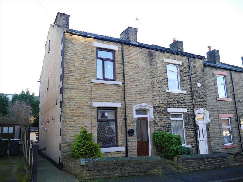 2 Bedrooms End Of Terrace House for sale in Shirley Road, Bradford, Tong Street BD4