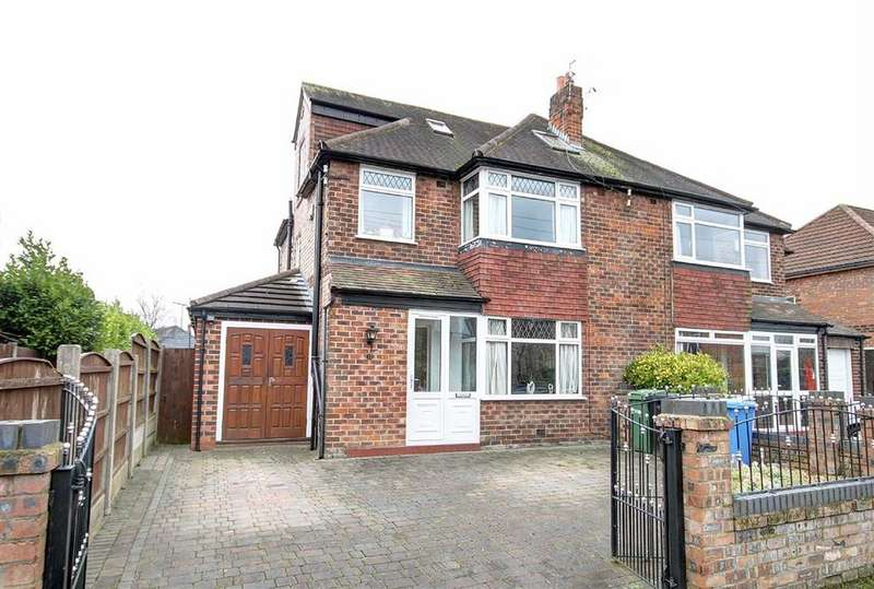 5 Bedrooms Semi Detached House for sale in Mayfield Close, Timperley, Cheshire