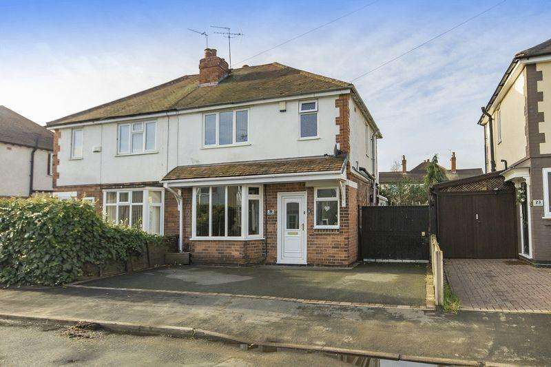 3 Bedrooms Semi Detached House for sale in WHINBUSH AVENUE. ALLENTON