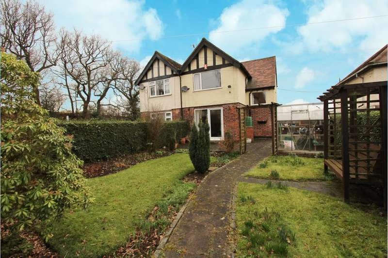 3 Bedrooms Semi Detached House for sale in Ash Tree Square, Bramcote, Nottingham, NG9