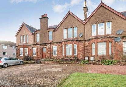 2 Bedrooms Flat for sale in Well Street, West Kilbride