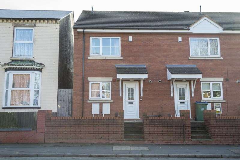 3 Bedrooms End Of Terrace House for sale in Vicarage Road, OLDBURY