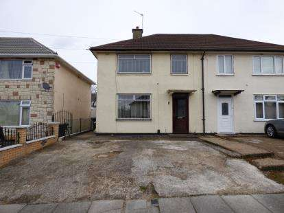3 Bedrooms Semi Detached House for sale in Blundell Road, Evington, Leicester, Leicestershire