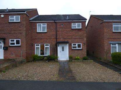 3 Bedrooms Terraced House for sale in Cromwell Road, Great Glen, Leicester