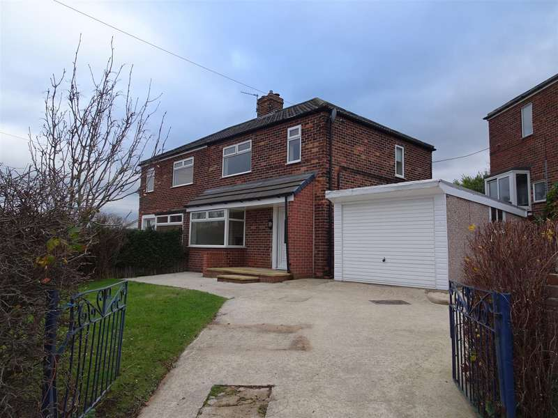 3 Bedrooms Semi Detached House for sale in 1 Rose Drive, Wickersley, Rotherham, S66 2PF