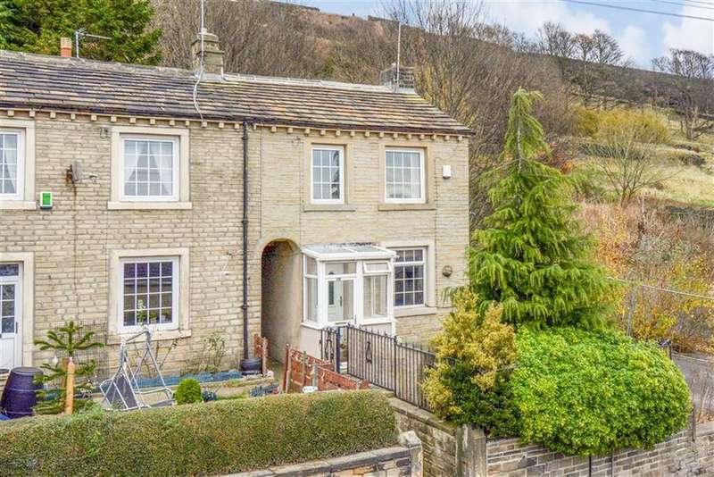 2 Bedrooms End Of Terrace House for sale in Longwood Gate, Longwood, Huddersfield, HD3