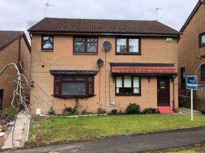 2 Bedrooms Semi Detached House for sale in Menteith Place, Rutherglen, Glasgow, South Lanarkshire