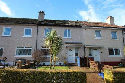 2 Bedrooms Terraced House for sale in Caplaw Road, Paisley, Renfrewshire
