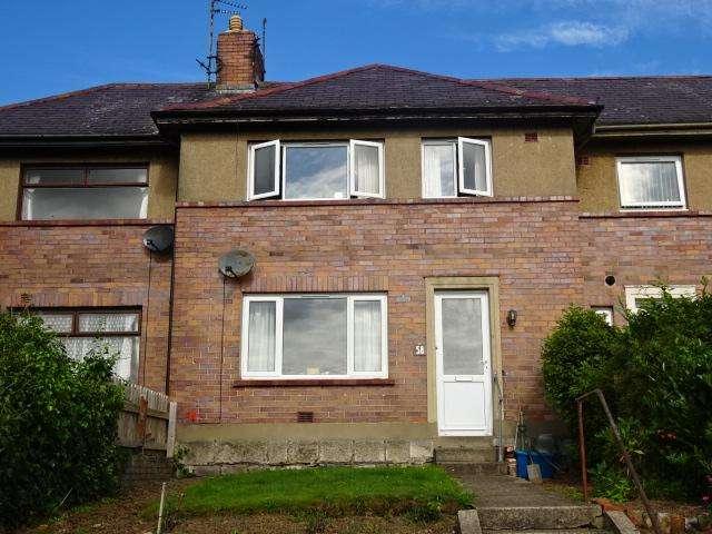3 Bedrooms Terraced House for sale in TREM ELIDIR, BANGOR LL57