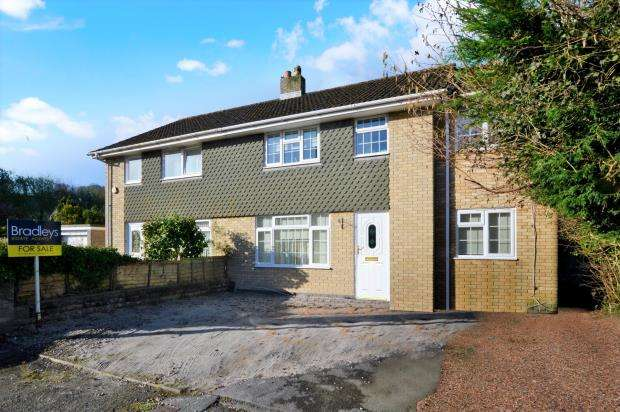 4 Bedrooms Semi Detached House for sale in Yeomans Way, Plymouth, Devon