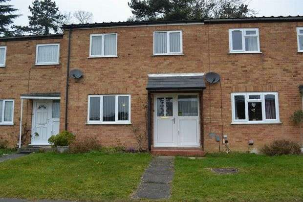 2 Bedrooms Terraced House for sale in Eden Close, Lake View, Northampton NN3 6NS