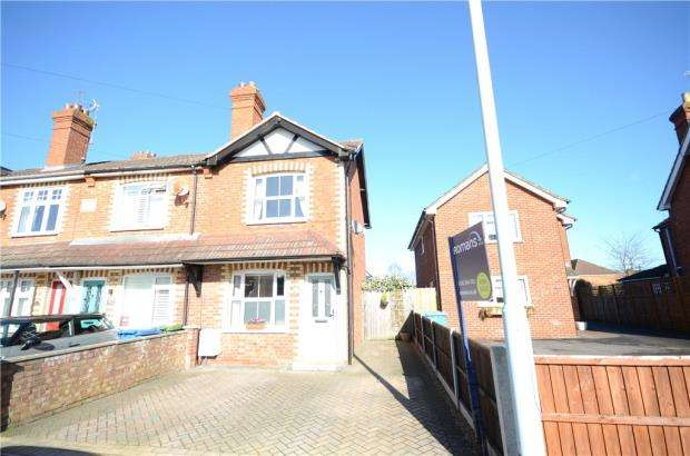 2 Bedrooms Terraced House for sale in Yorktown Road, College Town, Sandhurst