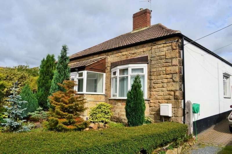 3 Bedrooms Detached Bungalow for sale in Meadow Cottage Victoria Lane, Coundon, Bishop Auckland, DL14