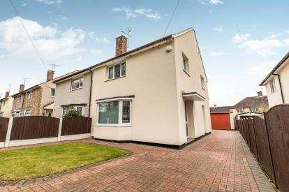 3 Bedrooms Semi Detached House for sale in Gardendale Avenue, Clifton, Nottingham, Nottinghamshire