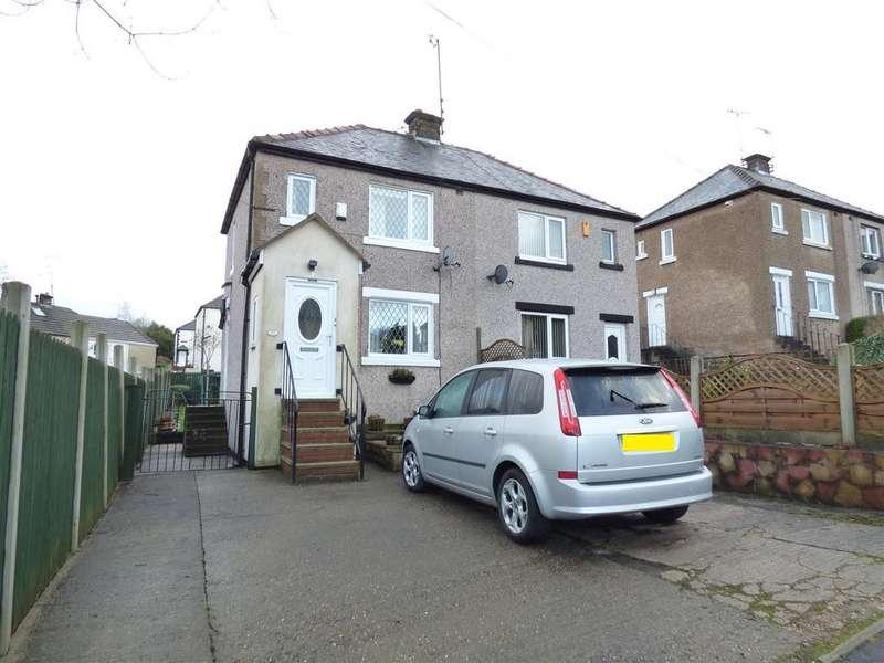 3 Bedrooms Semi Detached House for sale in Ashbourne Bank, Bradford, BD2 4AL