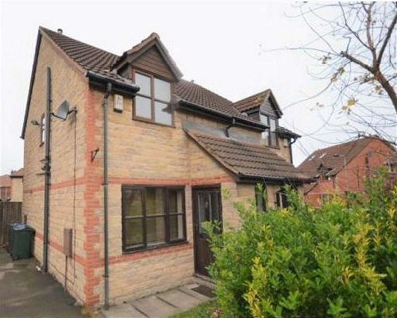 2 Bedrooms Semi Detached House for sale in Ladyroyd Croft, Cudworth, BARNSLEY, South Yorkshire