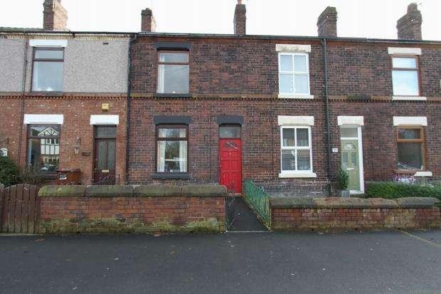 2 Bedrooms Terraced House for sale in School Lane Ashton In Makerfield St Helens