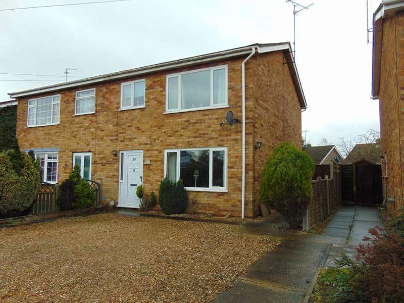 3 Bedrooms Semi Detached House for sale in Wilders Garth, Holbeach, Lincolnshire, PE12 7RA
