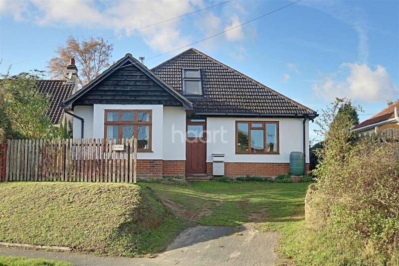 5 Bedrooms Bungalow for rent in Bourne Hill, Wherstead