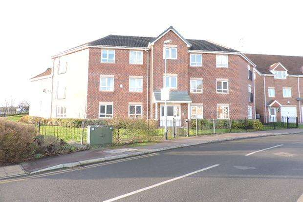 2 Bedrooms Apartment Flat for sale in Spring Gardens, Bilborough, Nottingham, NG8