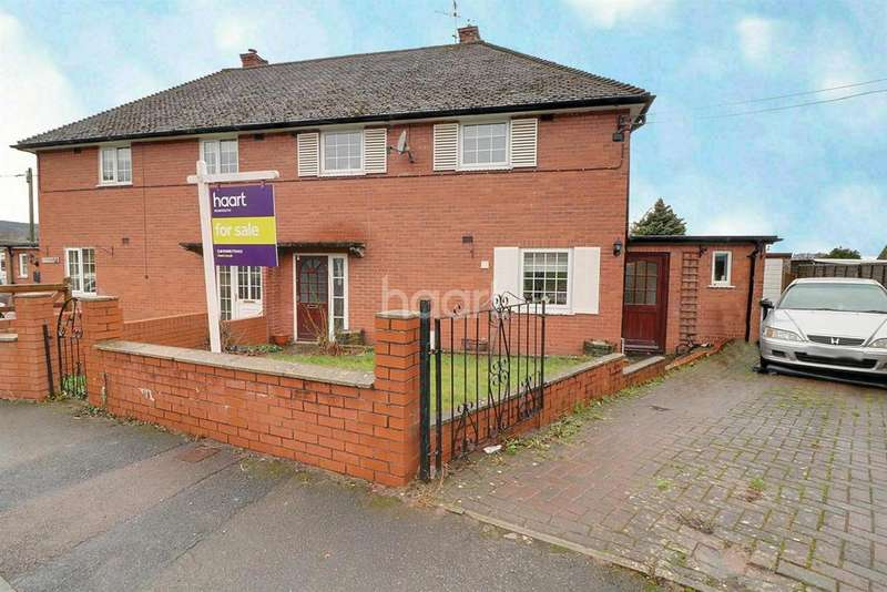 3 Bedrooms Semi Detached House for sale in Oak Crescent, Wyesham, Monmouth