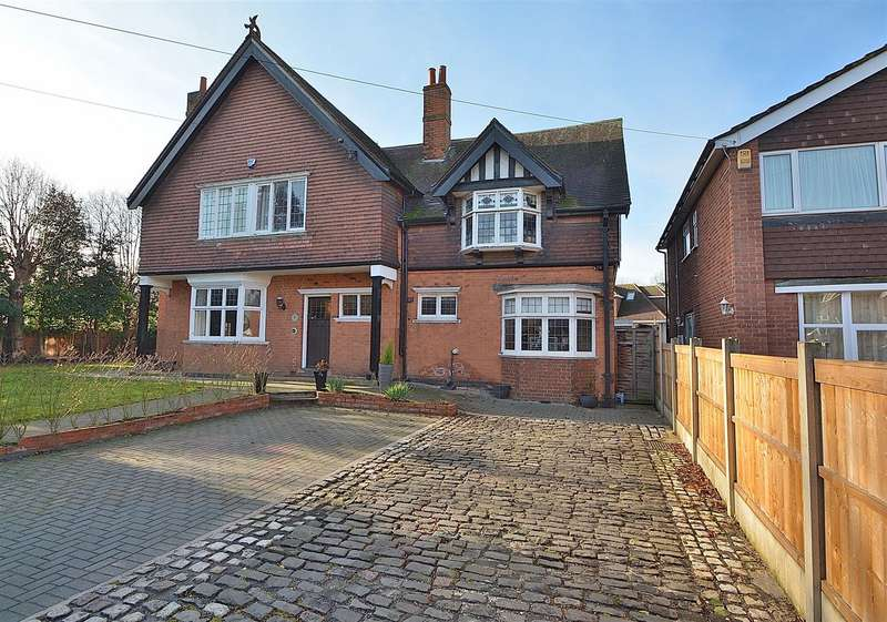 6 Bedrooms Detached House for sale in College Street, Long Eaton
