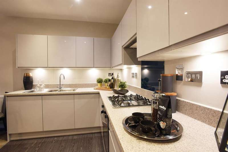 2 Bedrooms Apartment Flat for sale in Garden Square East, Abbotsbury Court Apt 7, Dickens Heath