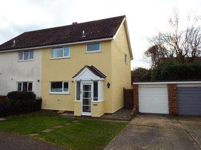 3 Bedrooms Semi Detached House for sale in Great Waldingfield, Sudbury, Suffolk