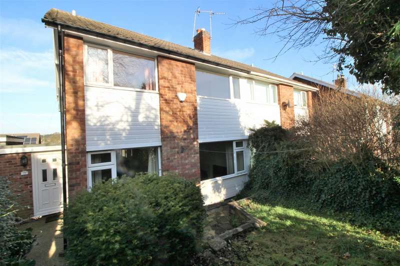 3 Bedrooms Semi Detached House for sale in Belmont Close, Chilwell
