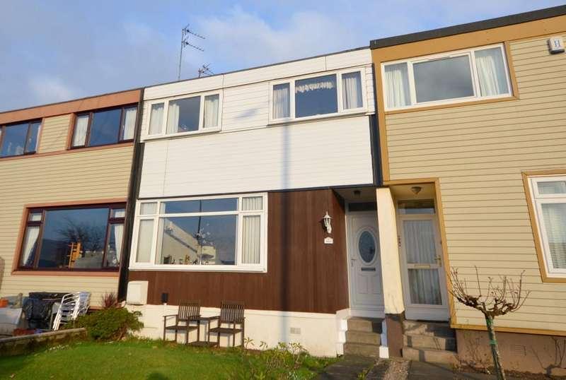 3 Bedrooms Terraced House for sale in Mountblow Road, Mountblow G81 4SN