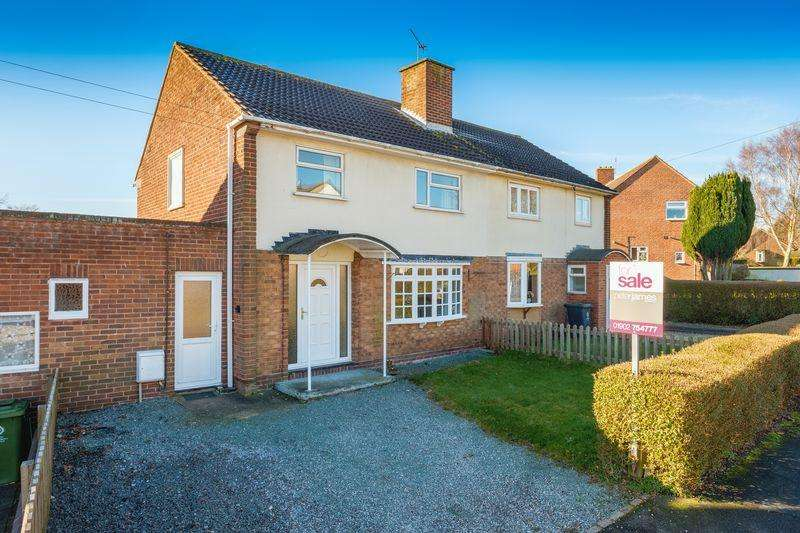 3 Bedrooms Semi Detached House for sale in Deansfield Close, Brewood, Stafford
