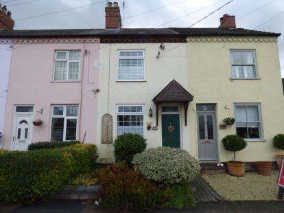 2 Bedrooms Terraced House for sale in Sutton Lane, Sutton in the Elms, Broughton Astley, Leicester