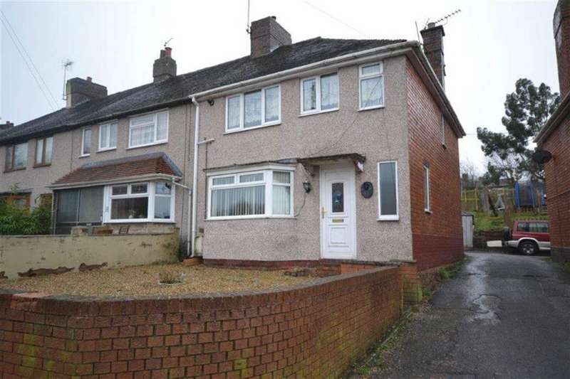 3 Bedrooms End Of Terrace House for sale in George Street, New Arley, Coventry