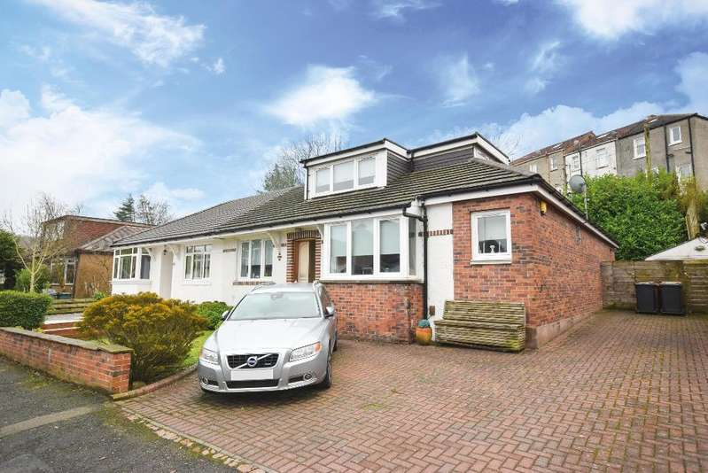 4 Bedrooms Semi Detached Bungalow for sale in Nethervale Avenue, Netherlee, Glasgow, G44 3XR