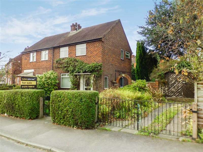2 Bedrooms Semi Detached House for sale in Townfields, Sandbach