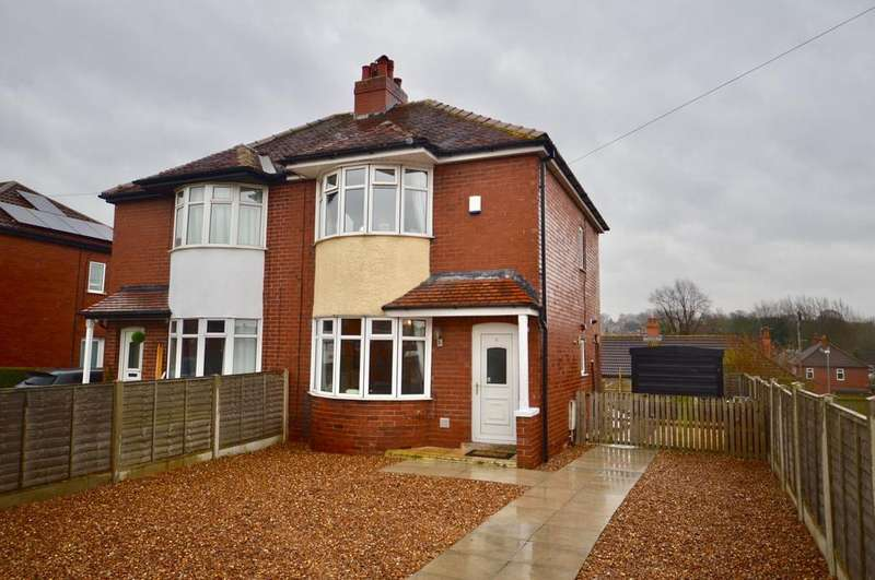 2 Bedrooms Semi Detached House for sale in Birch Road, Kippax, Leeds, West Yorkshire