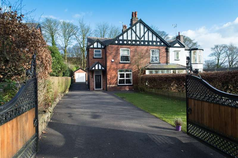 5 Bedrooms Semi Detached House for sale in Princess Road, Lostock, Bolton, BL6