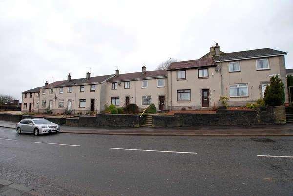 2 Bedrooms Terraced House for sale in 2 Avils Place, Kilbirnie, KA25 6BL