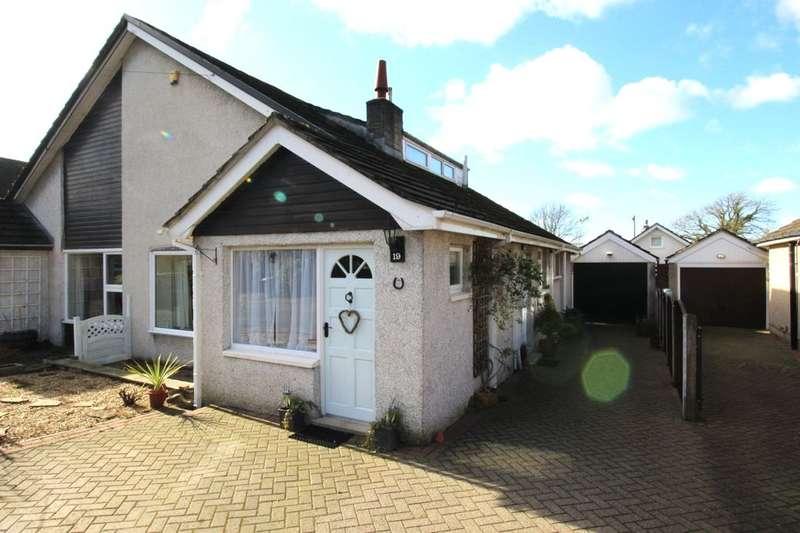 3 Bedrooms Semi Detached Bungalow for sale in Hornby Bank, Hornby, Lancaster, LA2