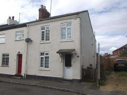 2 Bedrooms Cottage House for sale in Vicarage Road, Bradwell, Milton Keynes