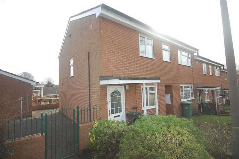 2 Bedrooms Flat for sale in Bankfield Court, Mirfield, WF14
