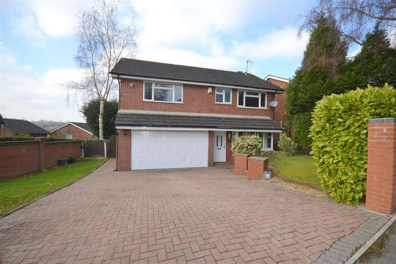 5 Bedrooms Detached House for sale in Ferndown Drive, Clayton, Newcastle