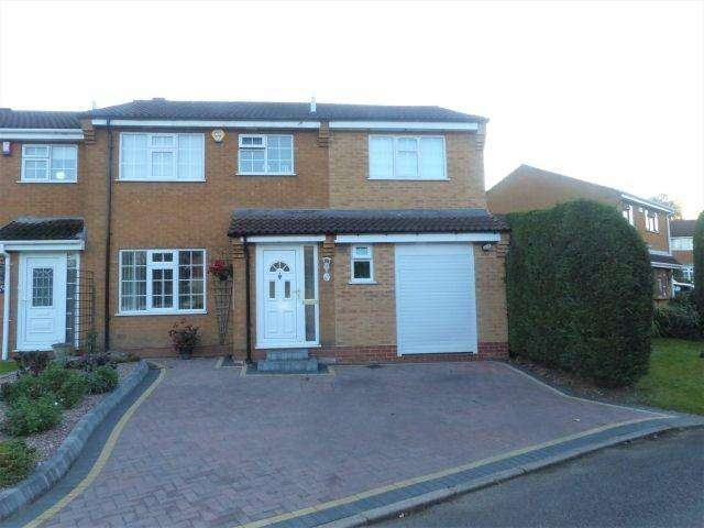 4 Bedrooms Semi Detached House for sale in Bradgate Drive, Four Oaks, Sutton Coldfield