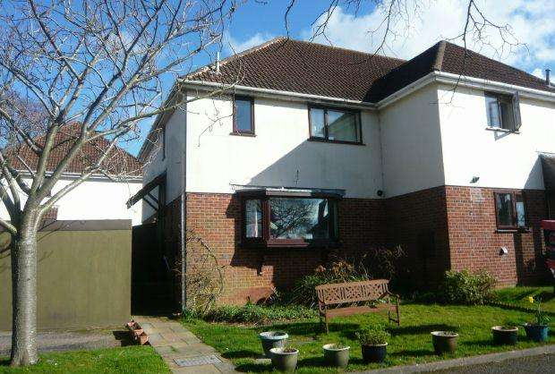 3 Bedrooms End Of Terrace House for sale in Drakes Gardens, EXMOUTH